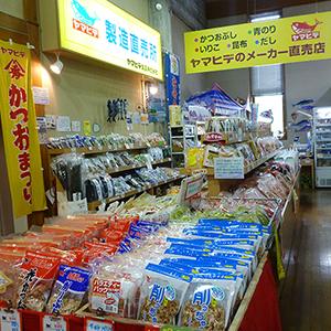 ヤマヒデ 道の駅みき店