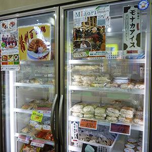 JA加工品冷凍販売