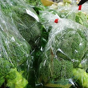 三木市別所産の野菜