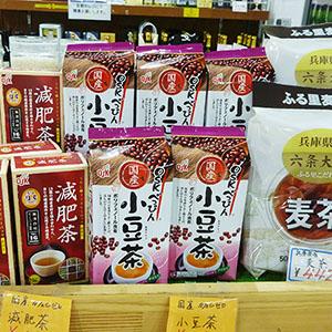 減肥茶・小豆茶・麦茶