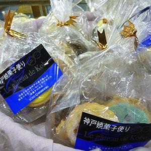 焼菓子お楽しみ袋