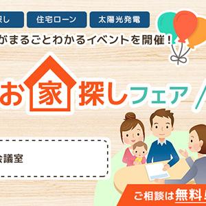 株式会社オノケンコーポレーション