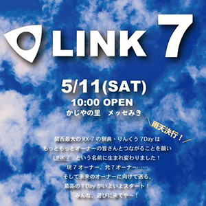 LINK7