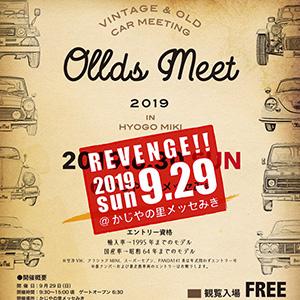 Ollds Meet 2019