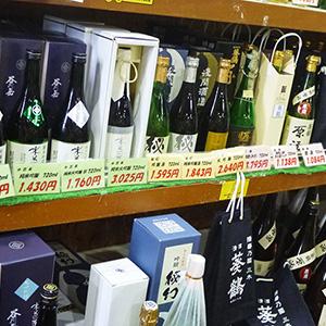 三木の地酒・日本酒