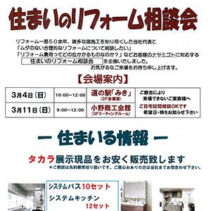 関西興産株式会社