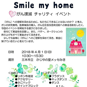 Smile my home