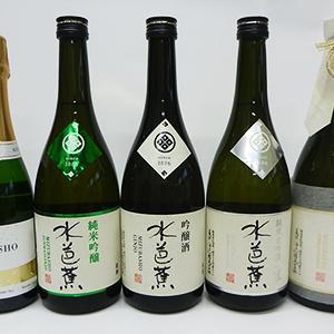 永井酒造「水芭蕉(みずばしょう)」