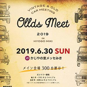 Ollds Meet