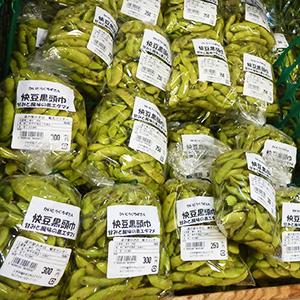 三木吉川町実楽「吟醸枝豆」・近隣産「枝豆」