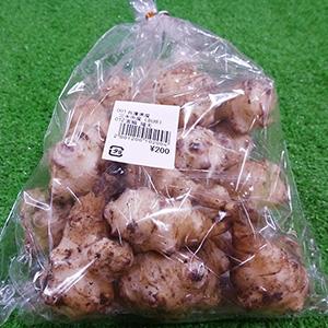 三木市別所産の菊芋