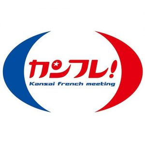 Kansai French Meeting