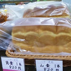 シェルブール生食パン