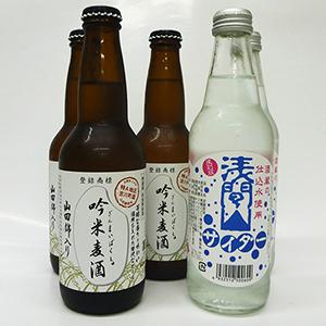 吟米麦酒・浅間山サイダー
